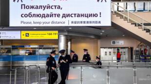 A l'aéroport de Moscou-Cheremetievo, le 4 avril 2020