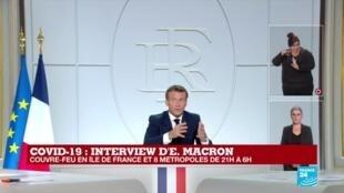 """2020-10-14 20:33 REPLAY - Macron annonce une """"aide exceptionnelle"""" pour les bénéficiaires des minima sociaux"""