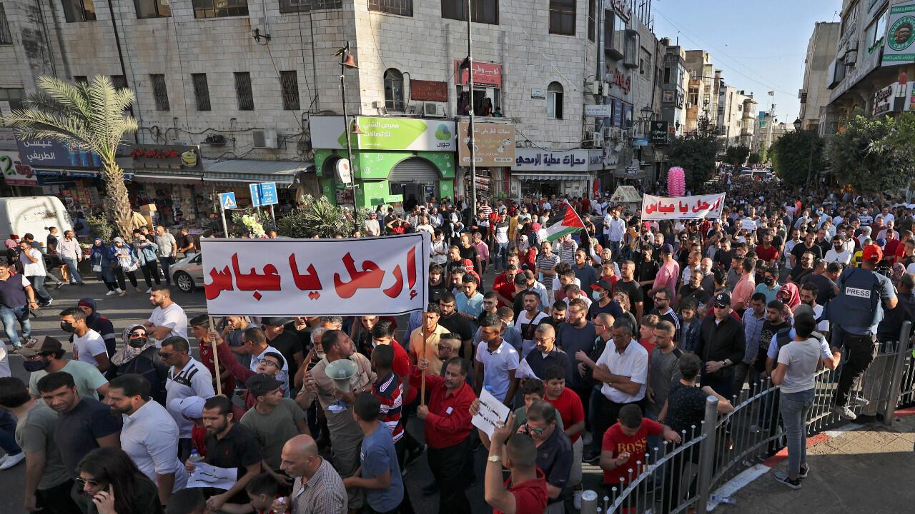 abbas cisjordanie