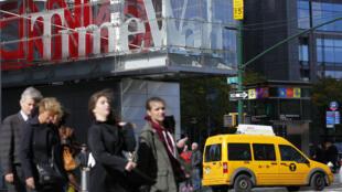 Time Warner a accepté d'être racheté pour plus de 80 milliards de dollars par AT&T.