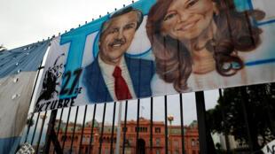 2019-11-29T222817Z_11095992_RC2ALD9DLY4L_RTRMADP_3_ARGENTINA-POLITICS