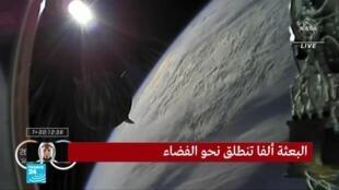 صورة من شاشة فرانس24
