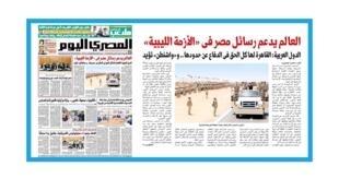 Menaces d'intervention de l'Egypte en Libye