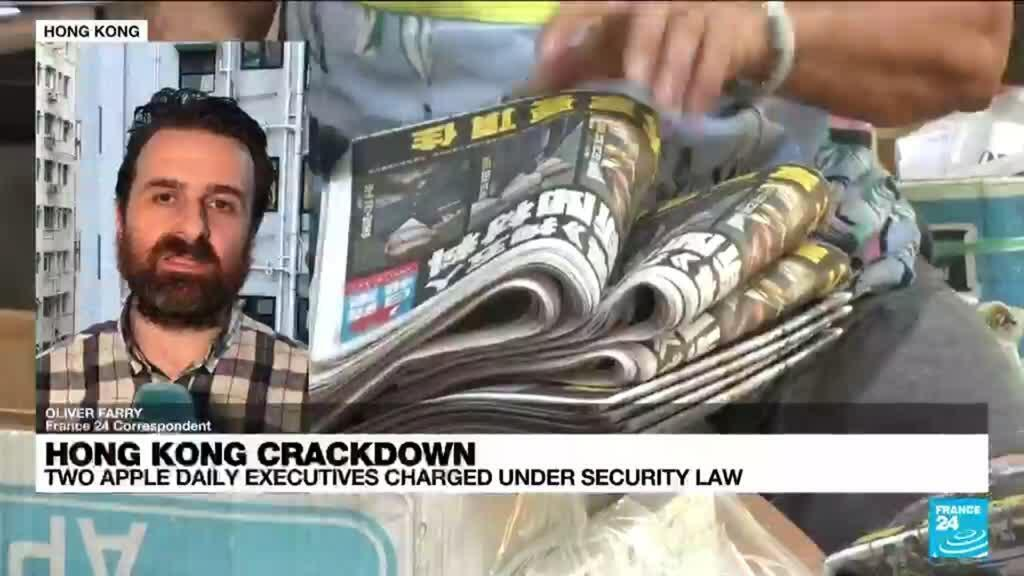 2021-06-18 13:01 Two Hong Kong newspaper executives charged under security law