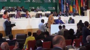 AfCFTA signing ceremony in Kigali in 2018