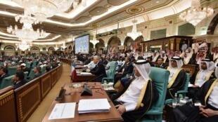القمة الإسلامية في مكة المكرمة 01 يونيو/حزيران 2019