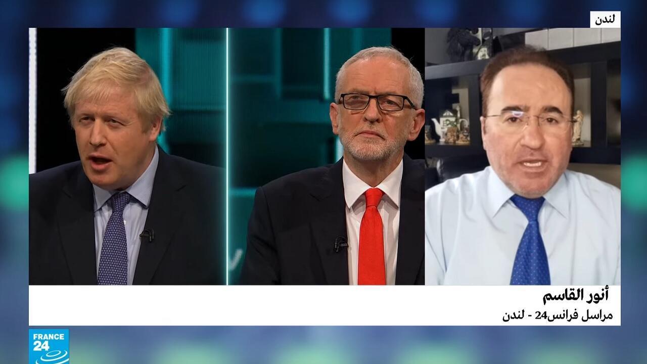 مناظرة بريطانيا