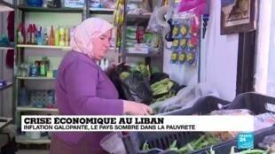 2020-07-16 12:09 Crise économique au LIBAN : Le pays sombre dans la pauvreté
