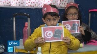 ريبورتاج تونس فرانس 24