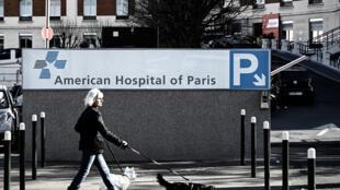 Hôpital américain Neuilly
