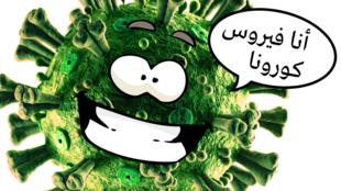 coronavirus-humour