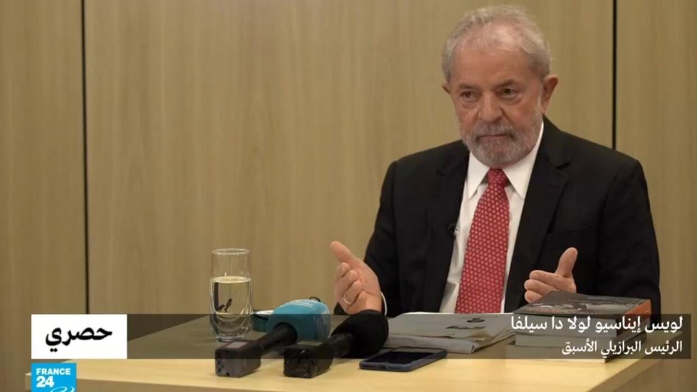 فرانس24 تحاور الرئيس البرازيلي السابق لولا دا سيلفا في السجن