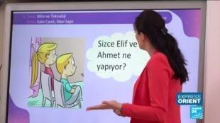 2020-04-22 11:25 Pandémie de COVID-19 : la Turquie, pionnière de l'éducation à distance