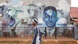 A graffiti of Ugandan opposition candidate Robert Kyagulanyi, best known as Bobi Wine, in the capital Kampala.