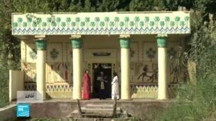 2020-01-09 01:16 ثقافة / القرية الفرعونية: نموذج حي عن مصر القديمة