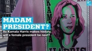 A Kamala Harris t-shirt on sale in Washington, DC on January 20, 2021.