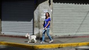 Une boutique fermée à Caracas pendant la grève générale déclenchée par l'opposition, le 28 octobre 2016.