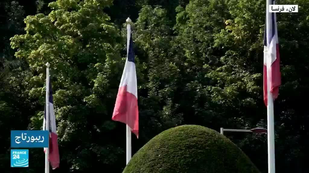 ريبورتاج فرنسا