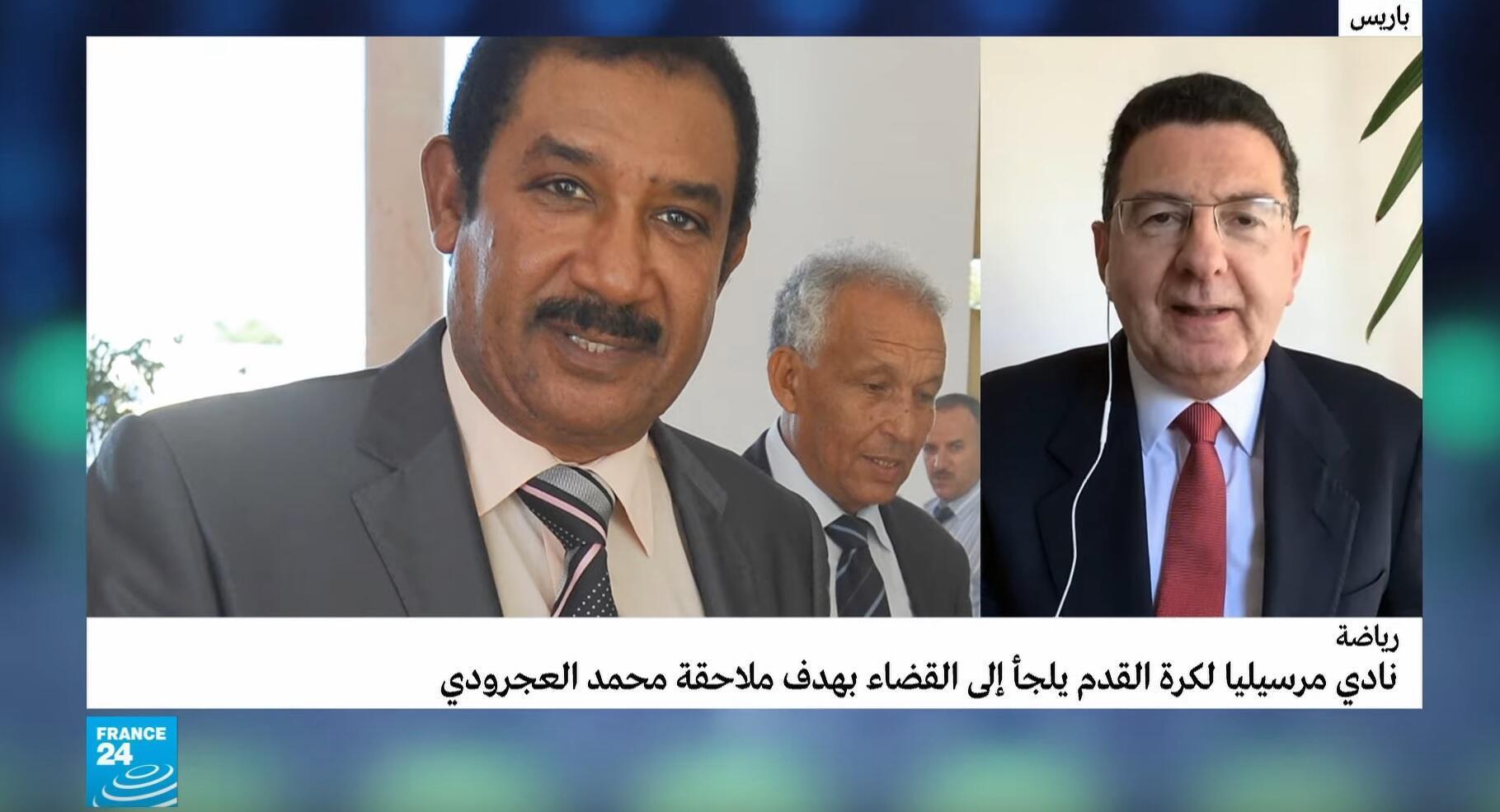 مرسيليا يلاحق رجل الأعمال التونسي أمام القضاء
