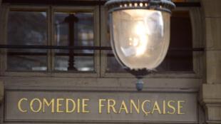 Un acteur de la Comédie-Française, dont l'identité n'a pas été divulguée, est accusé de violences physiques par une Youtubeuse spécialisée dans le théâtre, des faits présumés condamnés par le vénérable théâtre