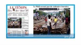 2020-07-13 08:17 قراءة في الصحف