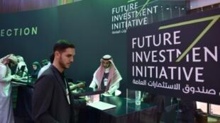 صحافيون يحصلون على بطاقاتهم من المركز الصحفي لمنتدى الاستثمار في الرياض