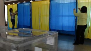 مكتب اقتراع