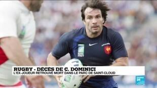 2020-11-24 17:00 Le monde du rugby pleure la perte de Christophe Dominici, légende du XV de France