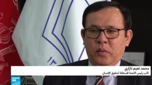 تخوفات حول مستقبل حقوق الإنسان في أفغانستان؟