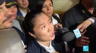 2019-11-30 17:39 Peru's opposition leader Keiko Fujimori leaves prison after court ruling