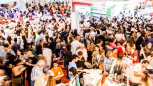 Archivo: Feria del Libro de Buenos Aires 2018.