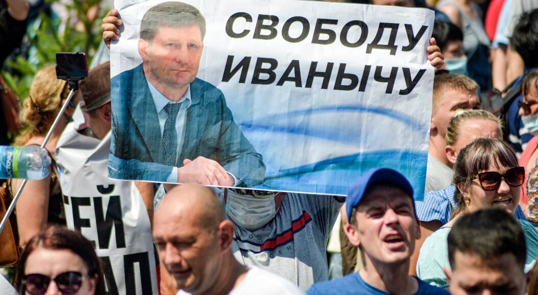 Manifestantes sostienen una pancarta con la fotografía del gobernador, Sergéi Furgal, para exigir su liberación. En Jabárovsk, Rusia, el 18 de julio de 2020.
