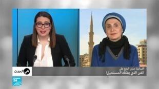 اللبنانية حنان الحاج علي.. الفن الذي يفكك المستحيل!