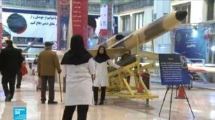 """معرض """"اقتدار 40"""" للسلاح في طهران"""