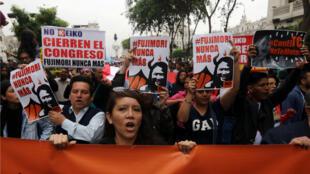 """""""Marcha contra el golpe fujimorista"""" fue el nombre que le dieron los organizadores a la protesta."""