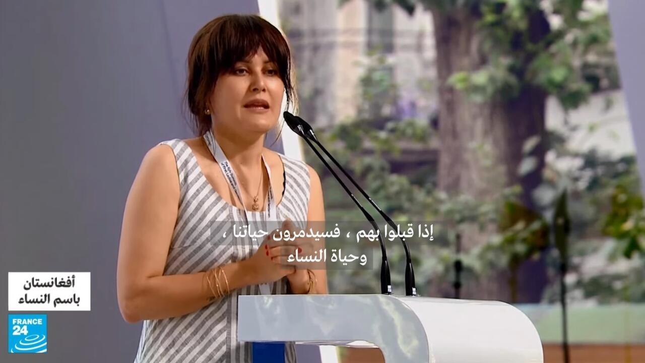 مخرجة الأفلام الأفغانية صحراء كريمي تروي تفاصيل هروبها من كابول