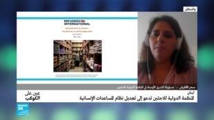 لبنان: المنظمة الدولية للاجئين تدعو إلى تعديل نظام المساعدات الإنسانية