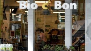 Un magasin Bio C'Bon, le 8 septembre 2020 à Paris