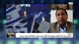 2020-05-24 13:05 خالد الغرابلي مداخلة