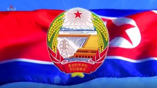 El emblema de Corea del Norte, al inicio del programa de noticias de la televisión estatal KRT, el 12 de mayo de 2018.