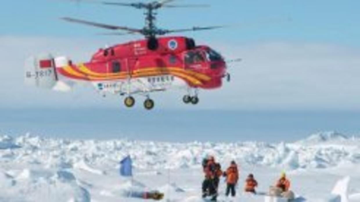 Image result for south pole rescue helicopter pictures""
