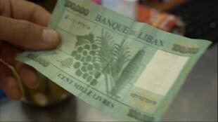 Le FMI appelle à un audit à la Banque centrale libanaise.