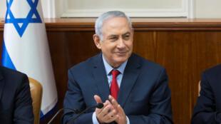 El Primer Ministro de Israel, Benjamin Netanyahu, fue el único que apoyó la decisión del Presidente estadounidense, Donald Trump.