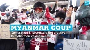 vignette myanmar gen Z