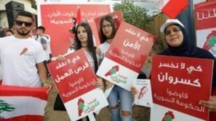 لبنانيون يتظاهرون في زوق مصبح للمطالبة بمغادرة اللاجئين السوريين في 14 تشرين الأول/أكتوبر 2017