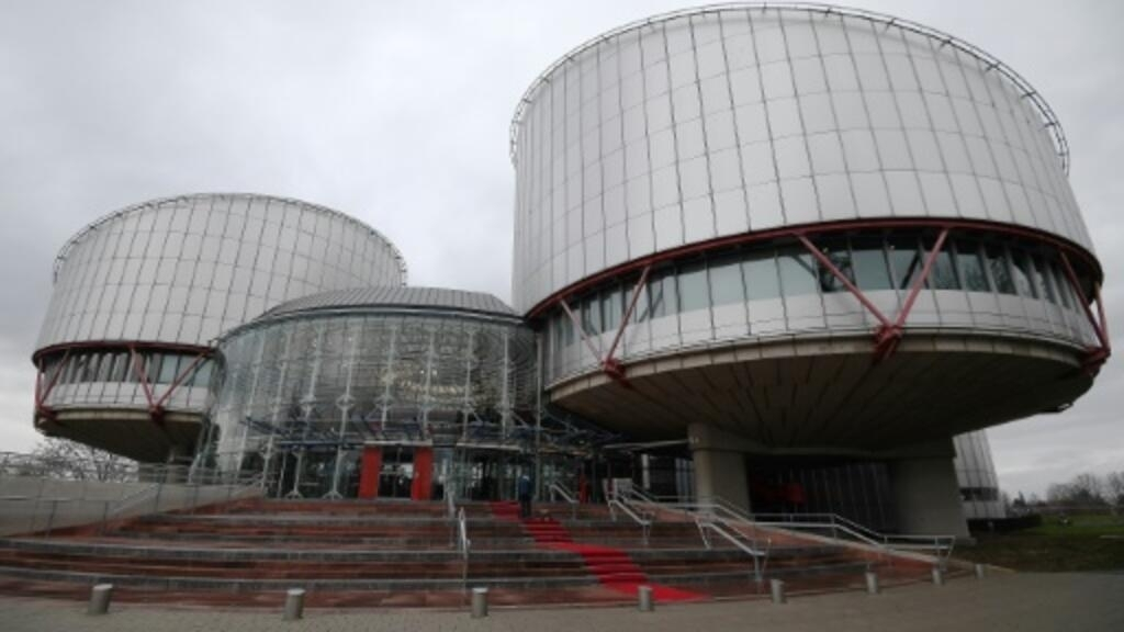 Cases, Materials, and Commentary on the European Convention on Human Rights