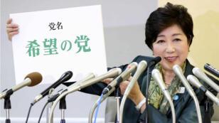 """Yuriko Koike annonçant le nom de son nouveau parti """"Kibo no to"""", le """"Parti de l'espoir"""", mardi 26 septembre."""