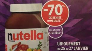 Así lucía la promoción del supermercado Intermarché.