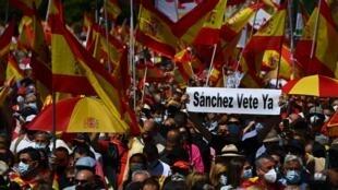 ESPAÑA 1 (2)