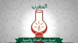 رئيس الحكومة المغربية عبد الإله بن كيران